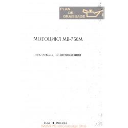 Ural Mb750m Manuel De Reparation